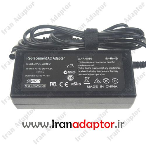 قیمت آداپتور 16 ولت اصلی 3.5 آمپر ایران رادیاتور